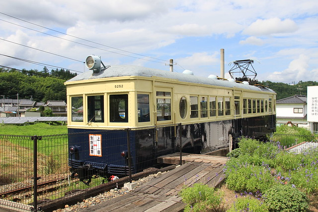 MARUMADO Train