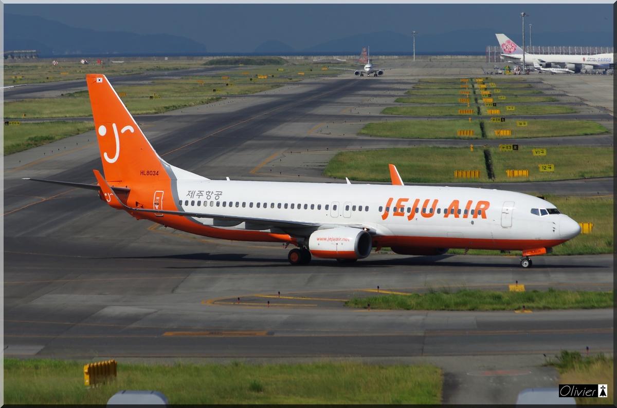 Osaka Kansai Airport - KIX 35532618573_a287d19f4c_o