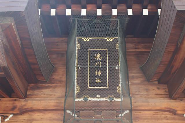 minatogawajinja003