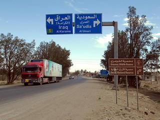 Jordanian Crossroads