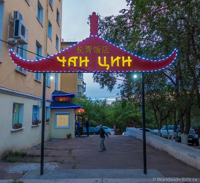 Ulan Ude Russia-22