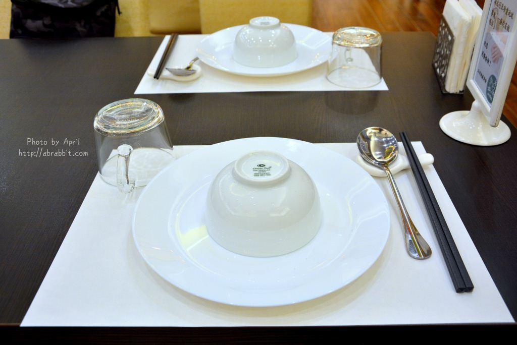 石坊蔬食庭園餐廳