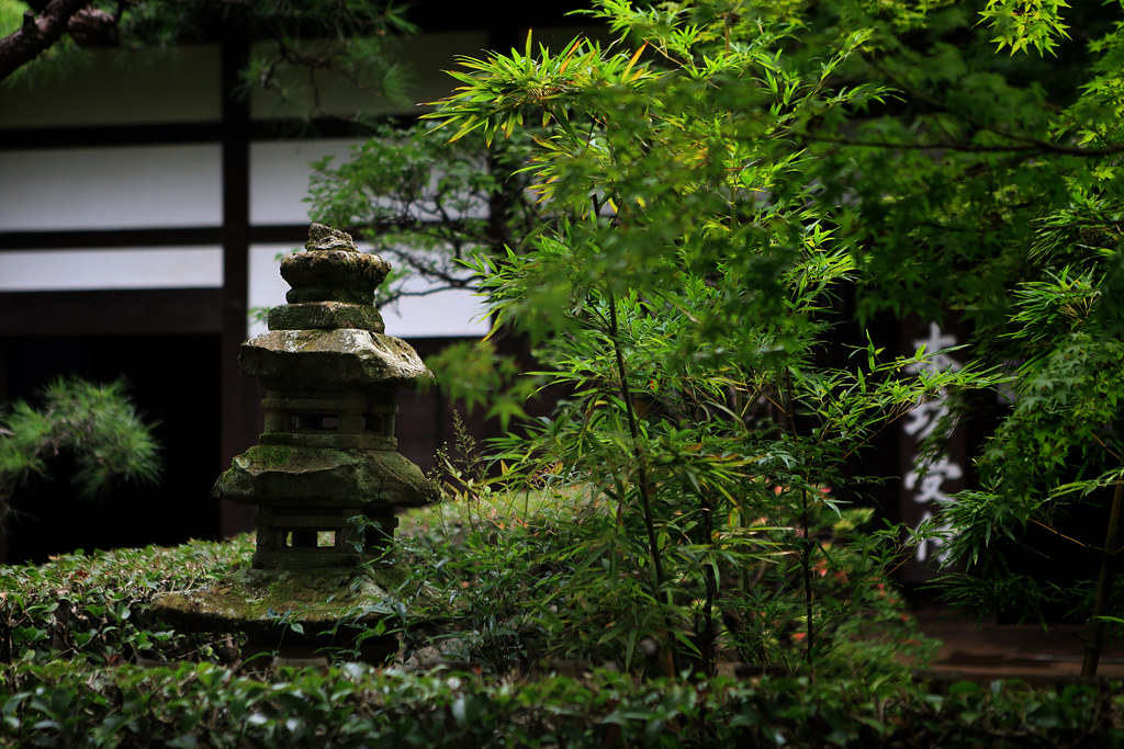 A Zen Alcove At Heirin-ji Temple