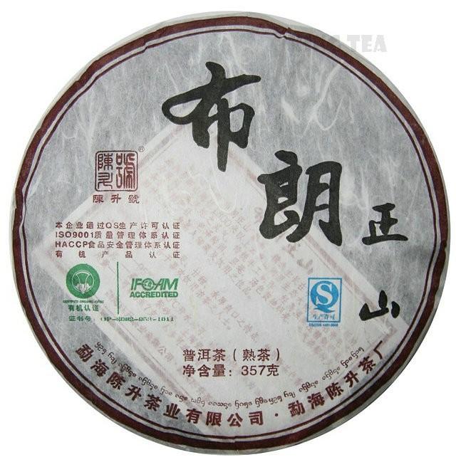 Free Shipping 2010 ChenSheng Cake Bu Lang Zheng Shan 357g YunNan Puer Puerh Ripe Tea Cooked Shou Cha Price Range $79.99-149.9
