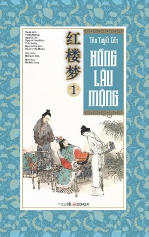 Hồng lâu mộng (Thạch Đầu Ký) -Tào Tuyết Cần & Cao Ngạc
