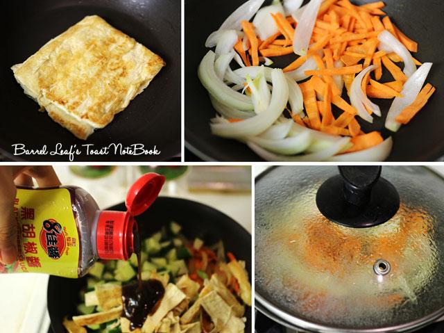 憶霖 8 佳醬 yilin-steak-sauce (8)