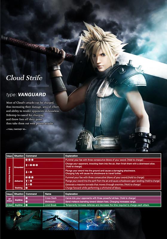 07waza_Cloud_E