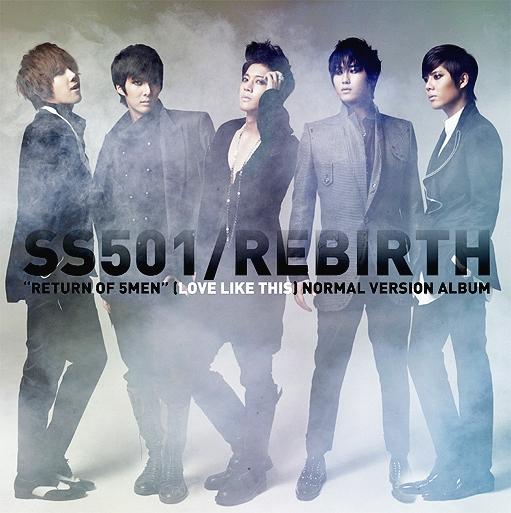 love-like-this-nhac-chuong-hay-nhat-cua-nhom-ss501