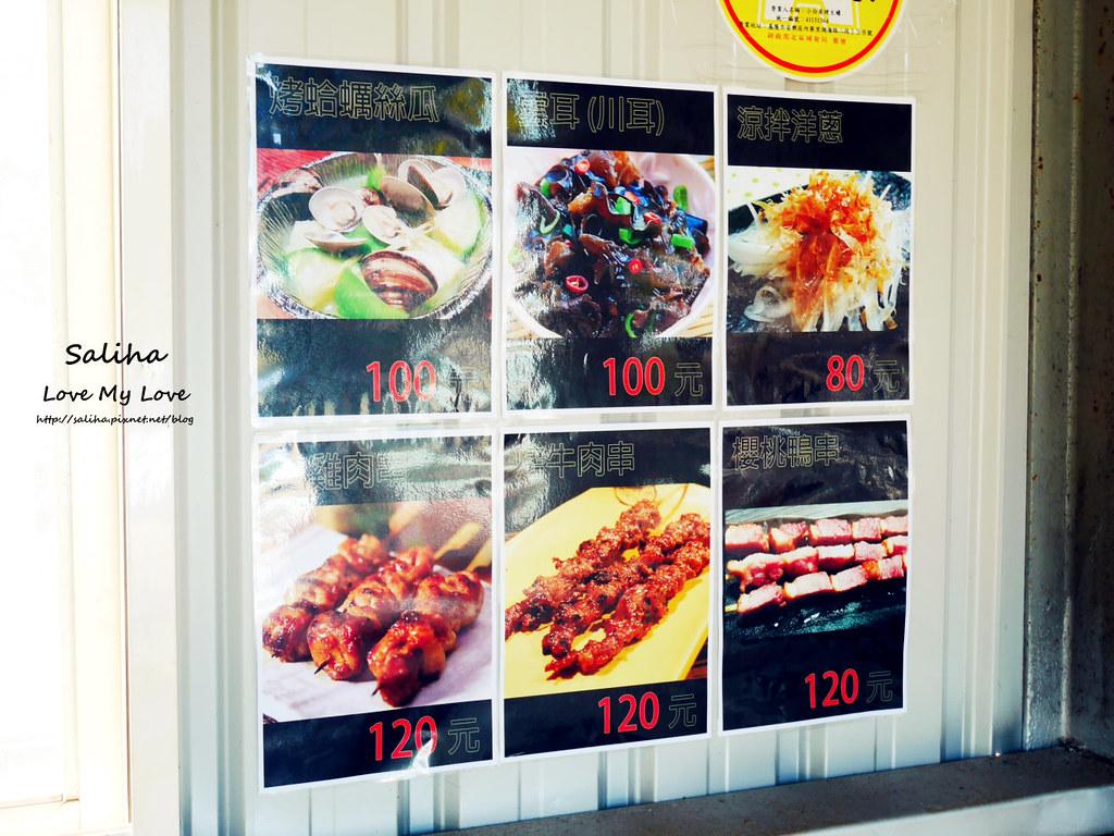 基隆外木山海灘海鮮餐廳推薦小白屋 價位菜單menu (3)