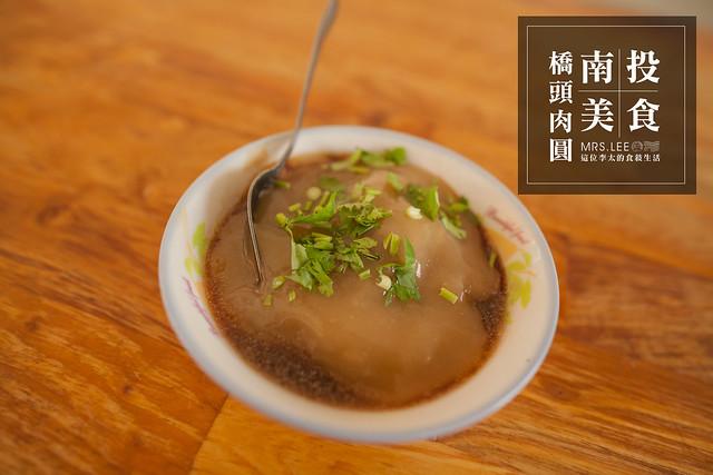 【南投美食】南投平價在地小吃,老字號「橋頭肉圓」