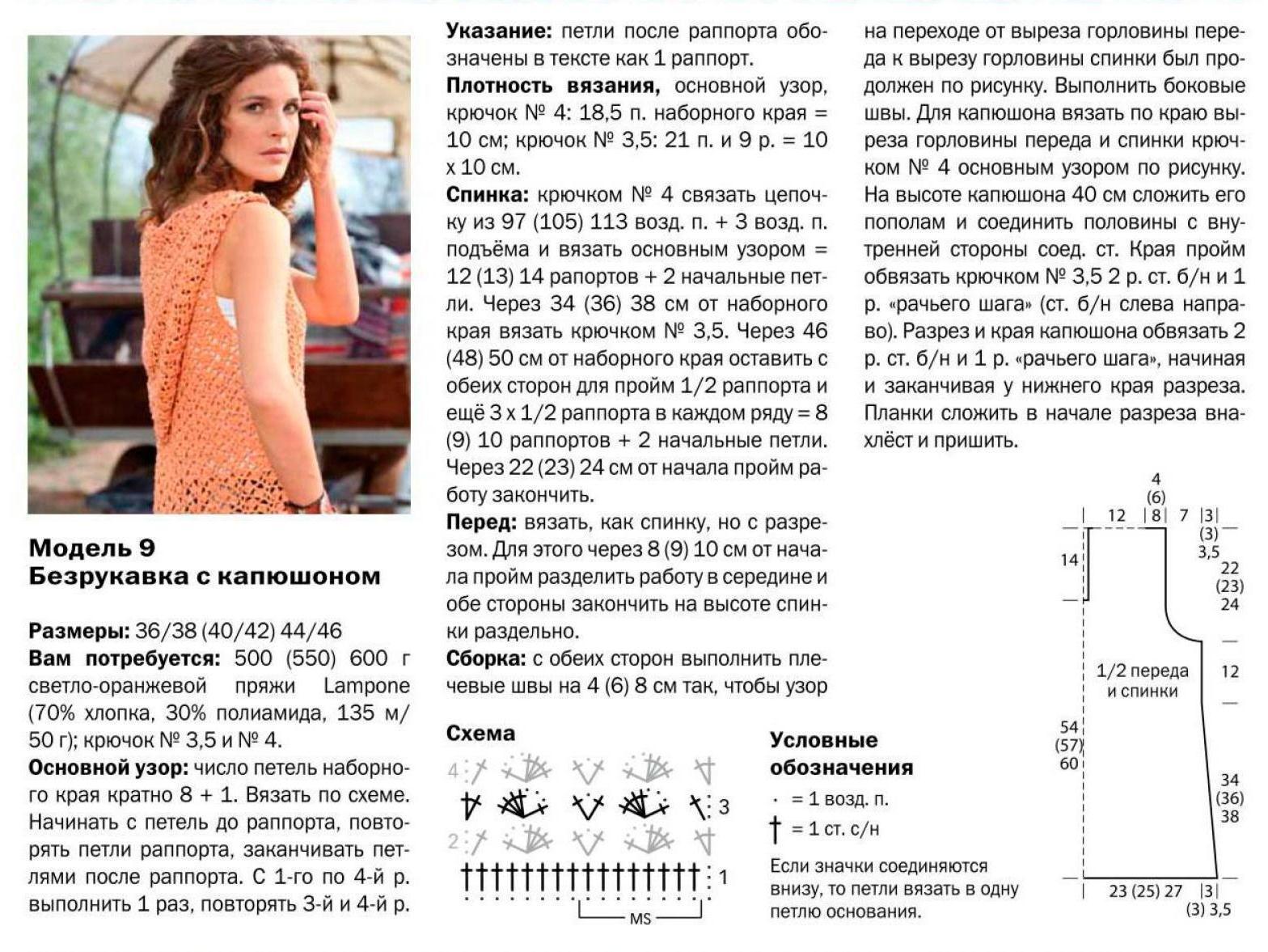 1397_VVHXtra022015_12 (2)
