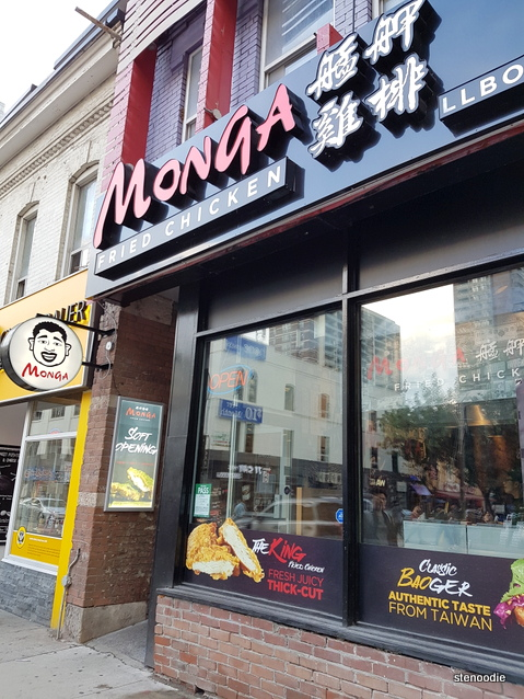 Monga Fried Chicken storefront