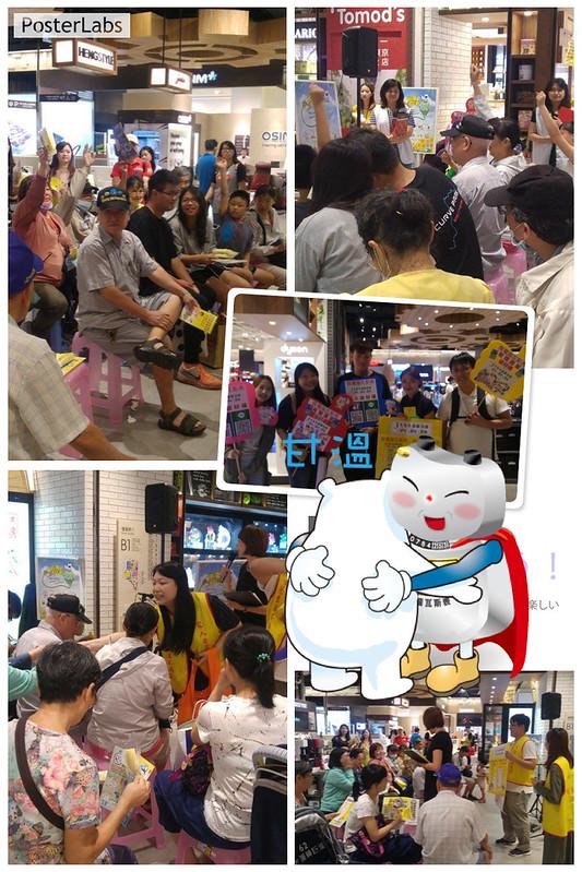 微電腦瓦斯表宣導活動@高雄市節電大作戰2017.09.08
