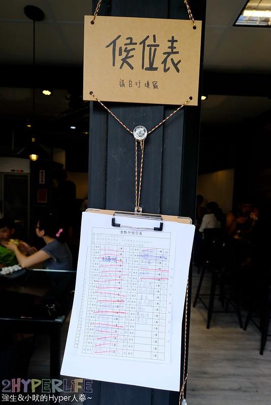食點伴_台中早餐 (6)