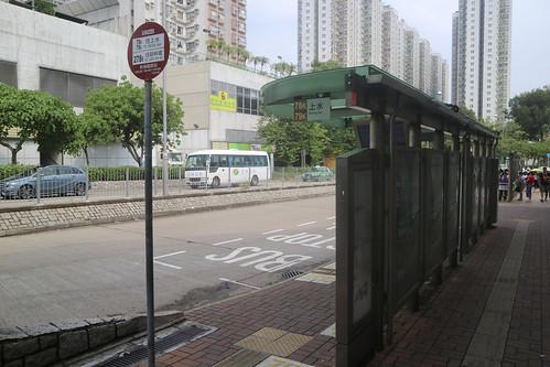 A2巴士站