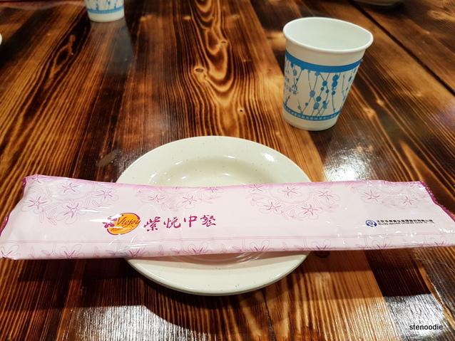 chopsticks and napkins