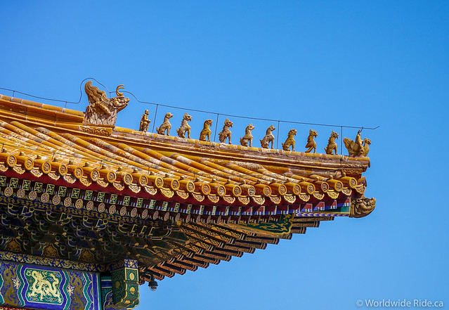 Forbidden City-12