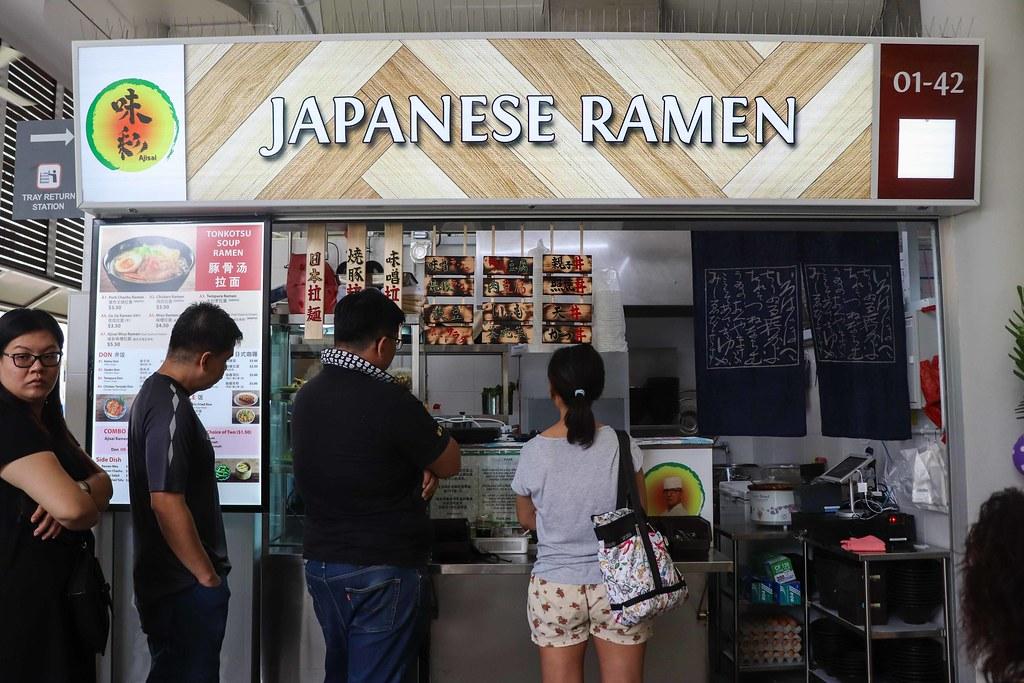 Yishun Park Hawker Centre: Japanese Ramen Store