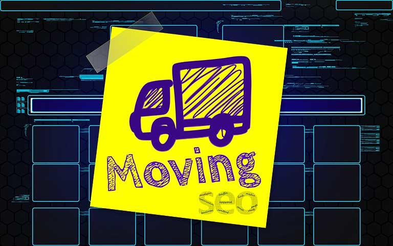 網站要搬家了,更換網站、變更網址要如何處理,才能避免SEO排序降低的損失?