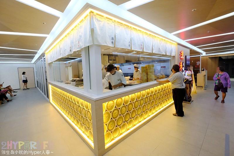 漢來上海湯包-台中中友店 (8)