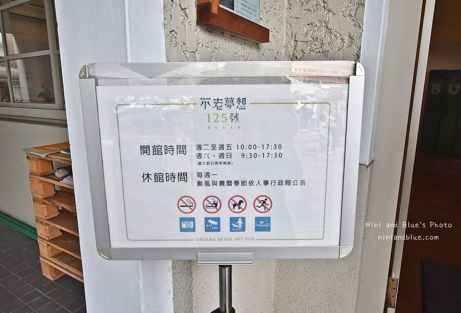 台中市政府不老夢想街市集03