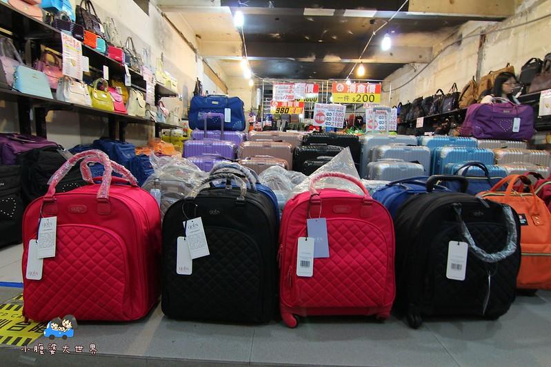 行李箱特賣愷 205