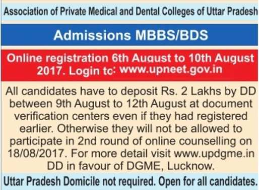 UP NEET Counselling 2017