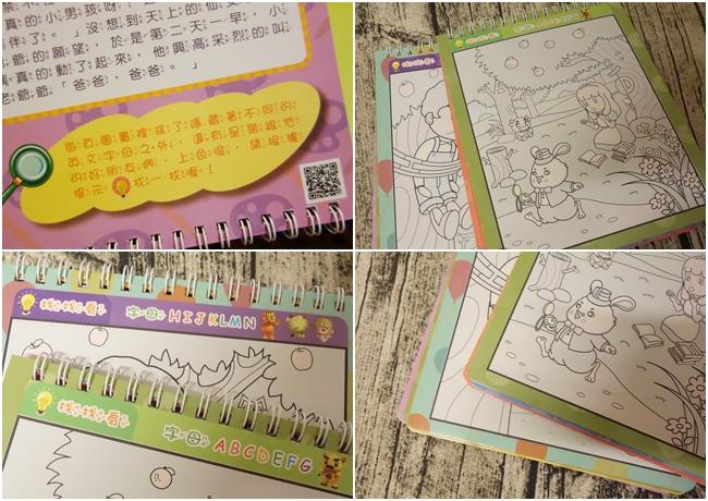 明日工作室 童話點讀隨身聽 水畫筆 (18).jpg