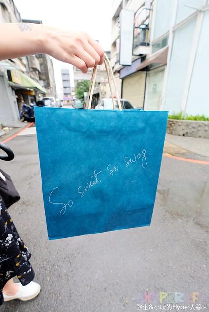 SWAG拾瓦-台中美食小吃 (36)