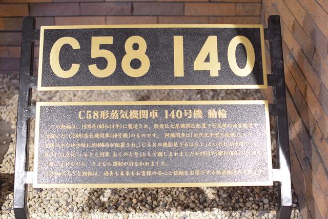 DSC_8552
