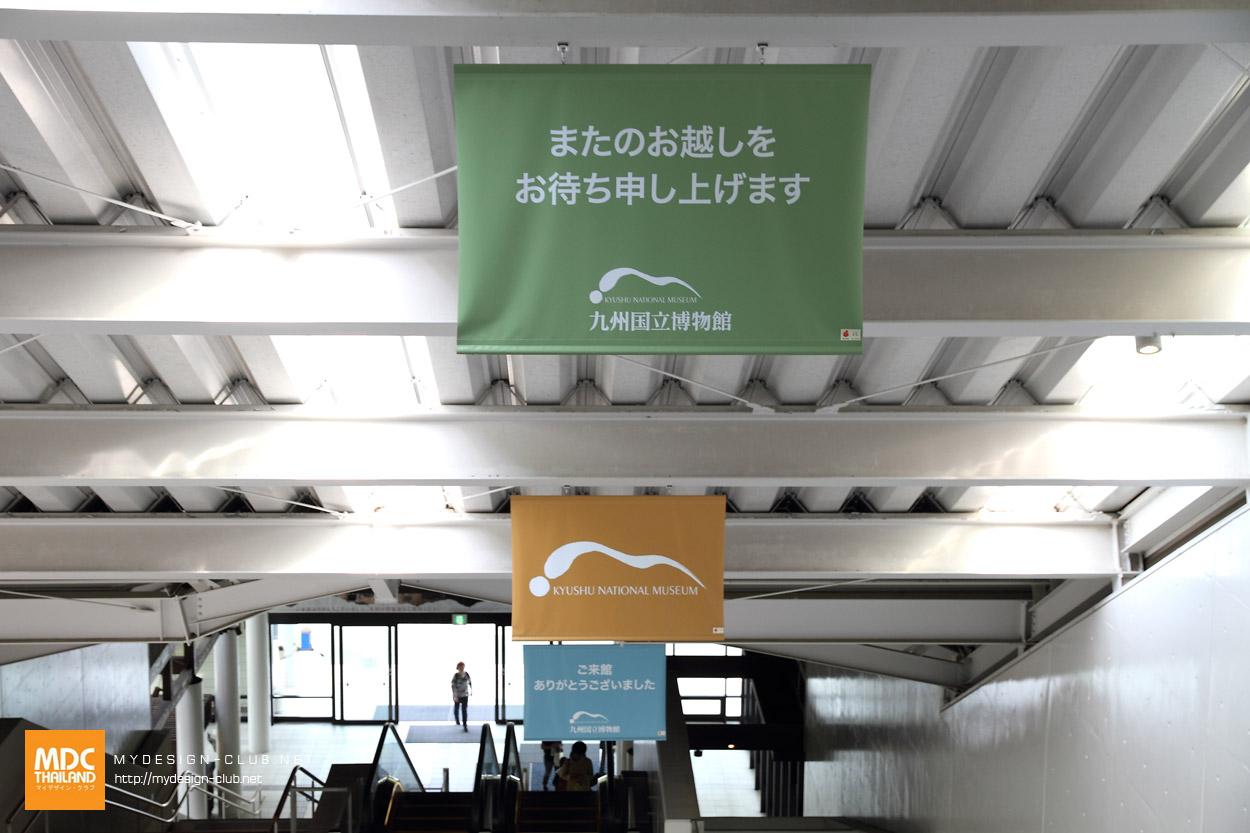 MDC-Japan2017-0686