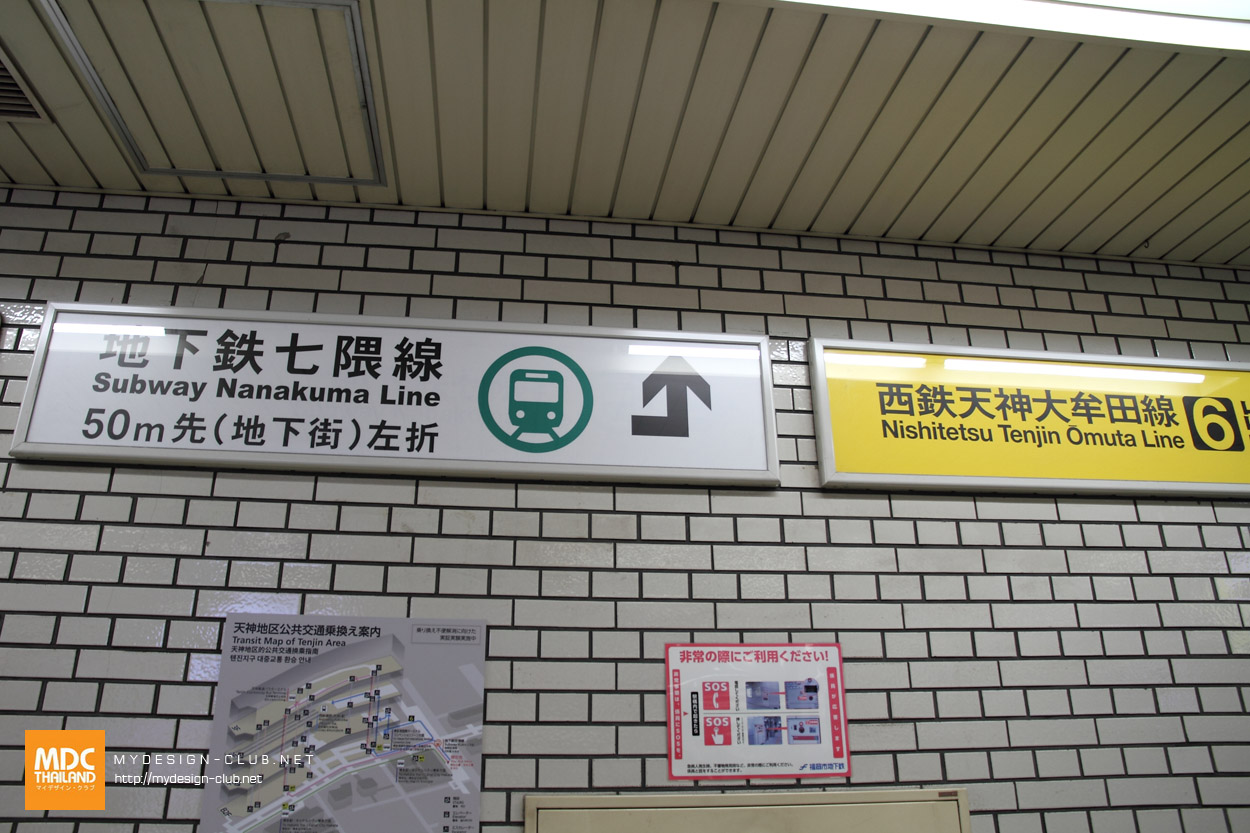 MDC-Japan2017-0638