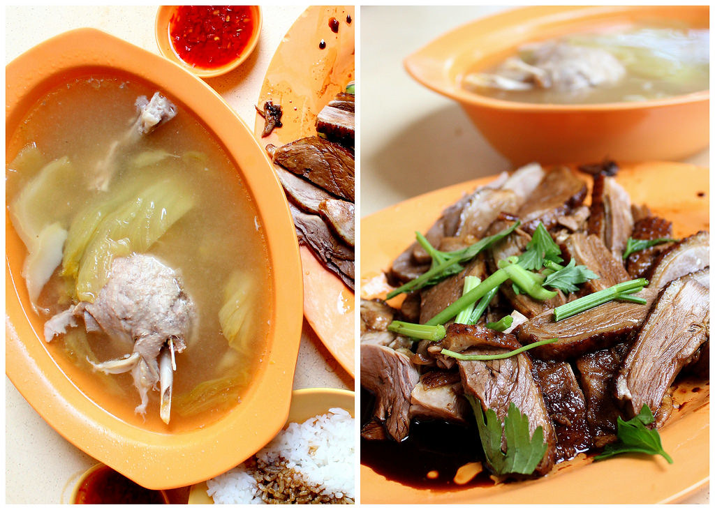 Braised Duck Rice: Hup Seng Duck Rice
