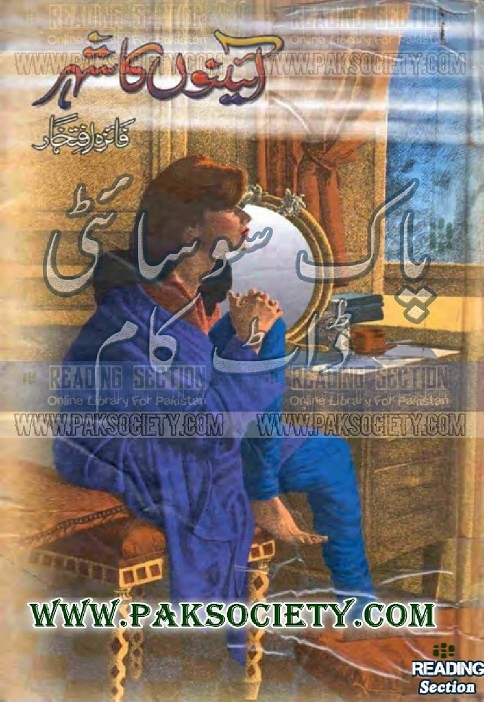 Aino Ka Shehar  is a very well written complex script novel which depicts normal emotions and behaviour of human like love hate greed power and fear, writen by Faiza Iftikhar , Faiza Iftikhar is a very famous and popular specialy among female readers