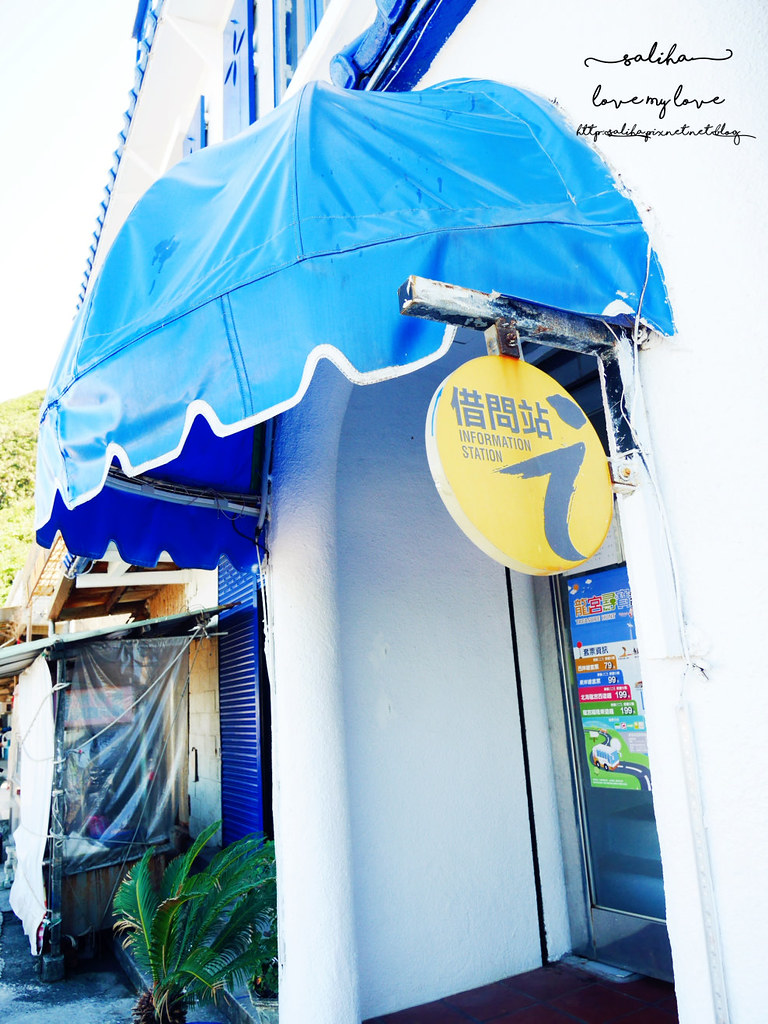 基隆海景餐廳推薦私人島嶼MYKONOS (38)