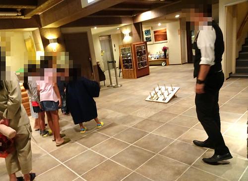 王ヶ頭ホテルの求人