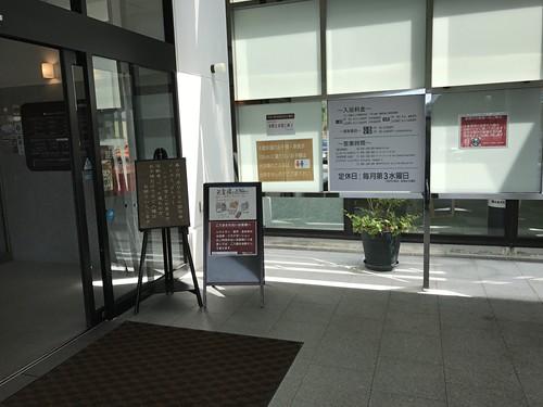 yamatsubasa004
