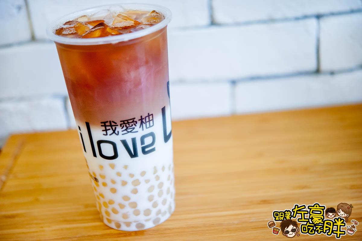 我愛柚鮮果茶飲-31