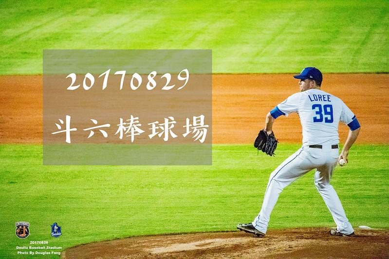 20170829-斗六棒球場01 (0)