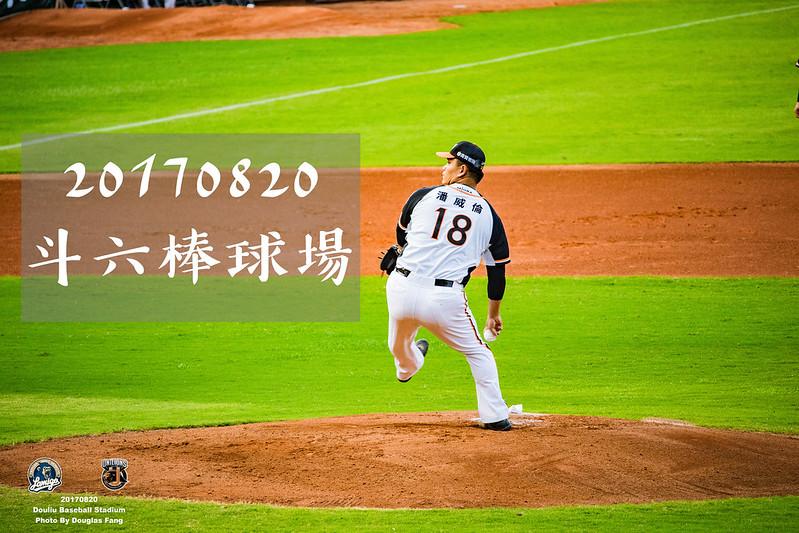 20170820-斗六棒球場01 (0)