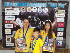 Международный турнир WKF «International Dojo Cup»56