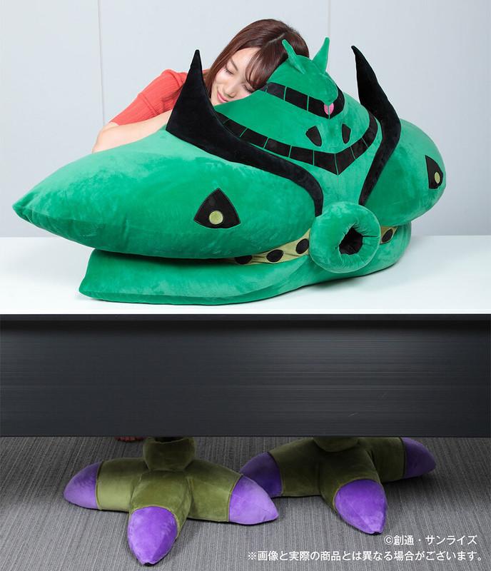 英雄休憩抱枕DX 《機動戰士鋼彈》畢格薩姆 附初回特典(畢格薩姆足型拖鞋)ひとやすみクッションDX ビグ・ザム