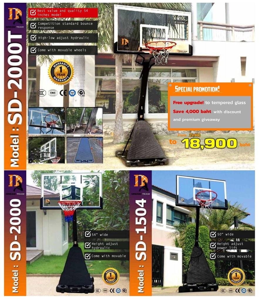 แป้นบาสใช้ในบ้านมีล้อเลื่อน-SD2000T-wind-price-fin2