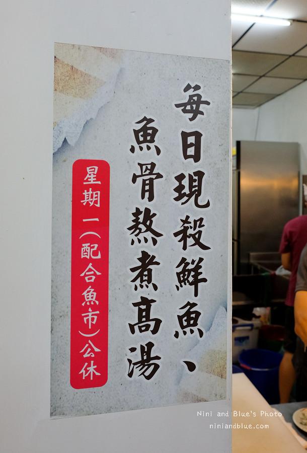 大員鮮魚湯.台中魚湯06