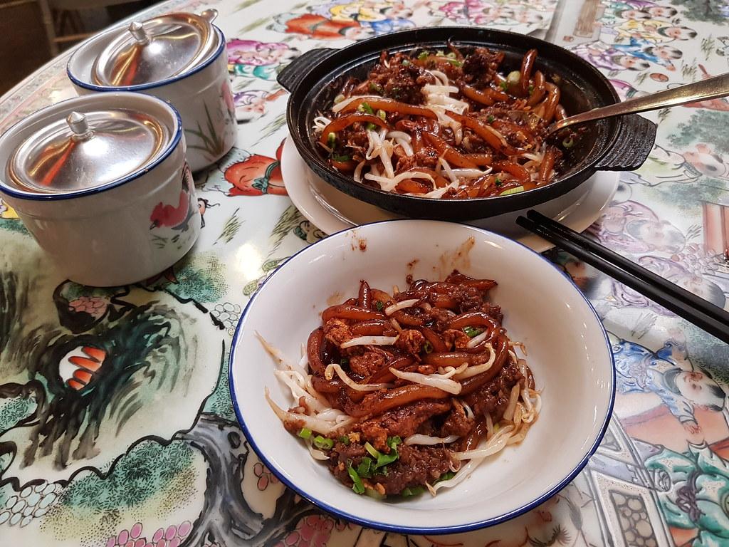 瓦煲老鼠粉 Claypot Loh Si Fun $17.25 @ 肉骨茶餐馆 Meat in Claypot at GK1 CenterPoint Bandar Utama