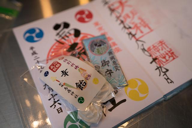 20170916_0026_烏森神社.jpg