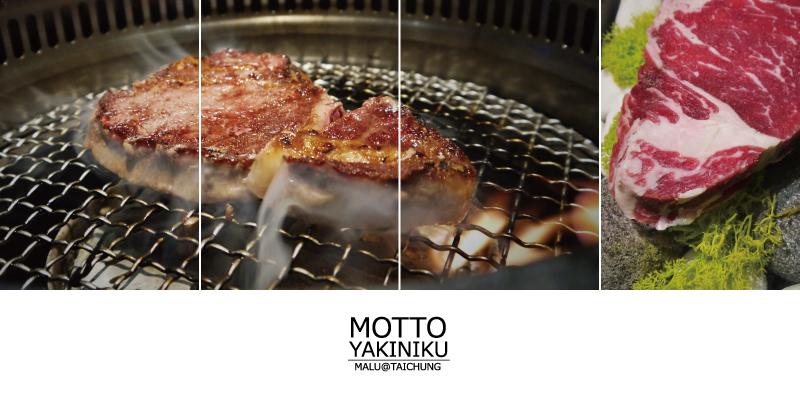 牧島燒肉專門店文章大圖