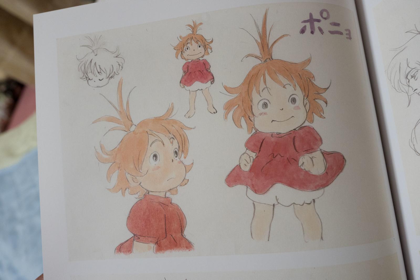 Ghibli_katsuyakondo-43