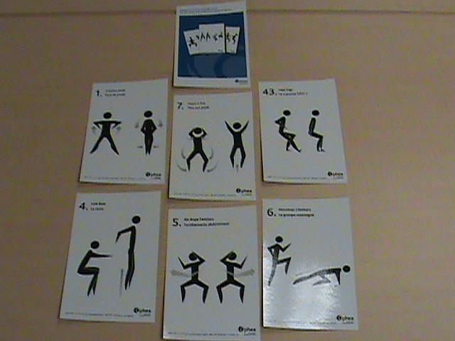 Ophea 50 fitness activity cards = Les 50 cartés d'activites physiques d'Ophea.