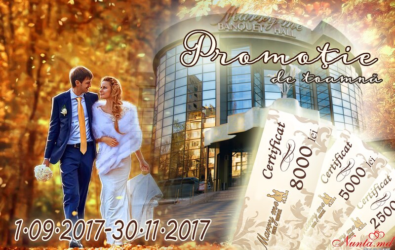 Marry Me Banquet Hall > Осенняя акция от Marry Me!